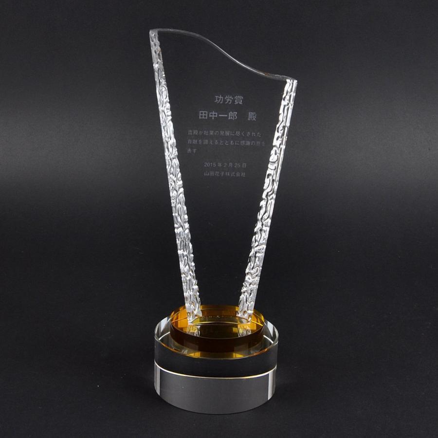 新作製品 世界最高品質人気 トロフィー工房 ガラス製 刻印無料 タイプ2 Sサイズ 大人気 ホログラム刻印 高さ26cm ガラス内部