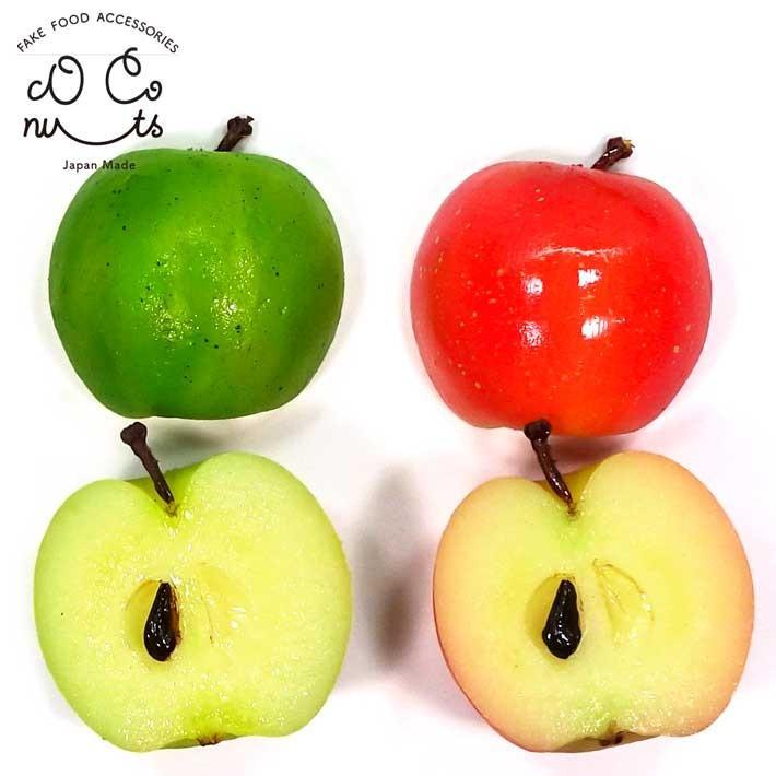 食べちゃいそうな 半分 りんご 食品サンプル キーホルダー ストラップ マグネット フルーツ 果物|coconuts-ac