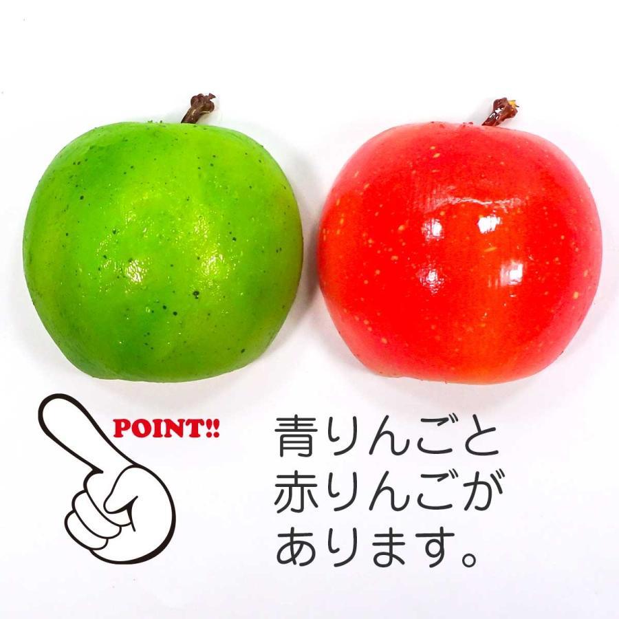 食べちゃいそうな 半分 りんご 食品サンプル キーホルダー ストラップ マグネット フルーツ 果物|coconuts-ac|08
