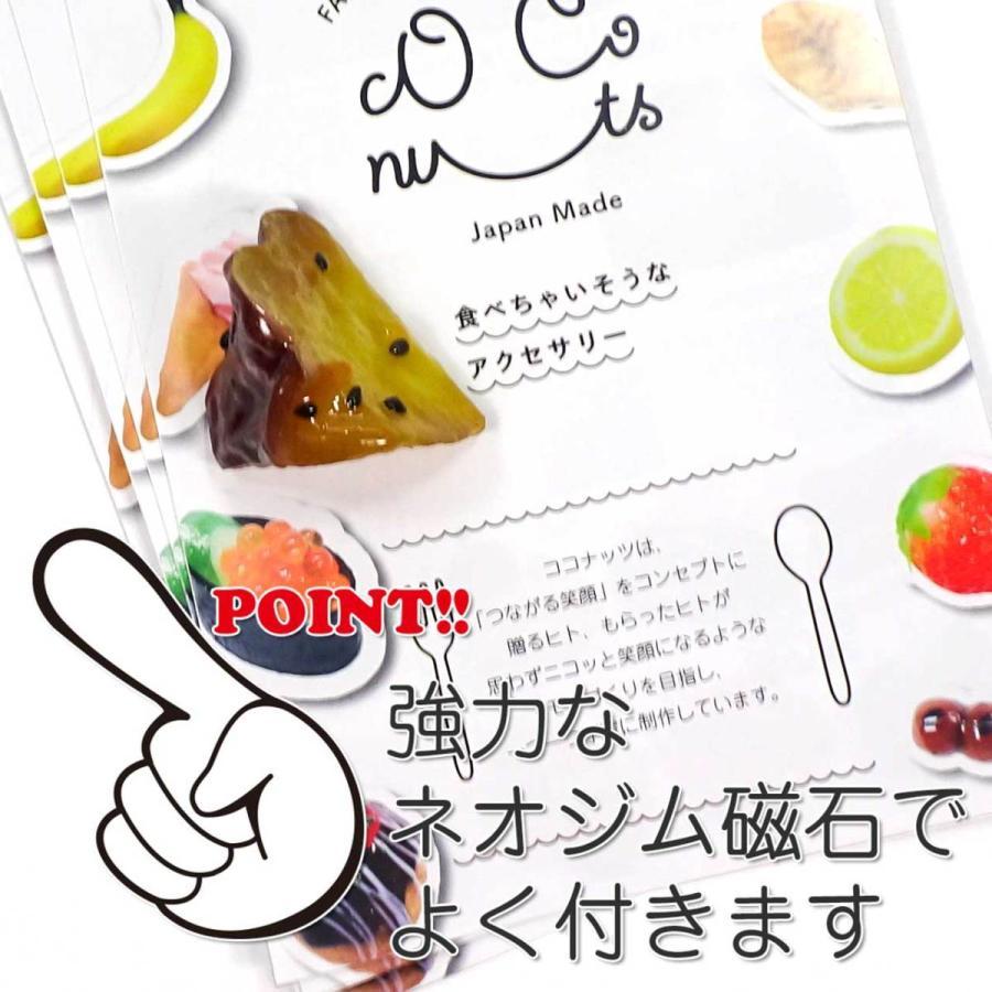 送料無料 食品サンプル マグネット 食べちゃいそうな 大学芋 3個セット coconuts-ac 02