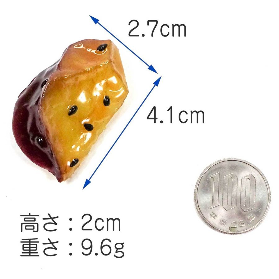 送料無料 食品サンプル マグネット 食べちゃいそうな 大学芋 3個セット coconuts-ac 09