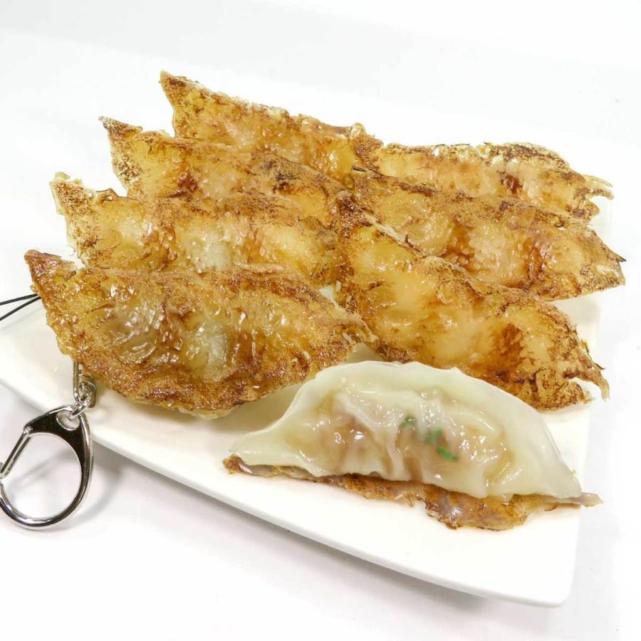 食べちゃいそうな餃子 食品サンプルキーホルダー、ストラップ coconuts-ac 04