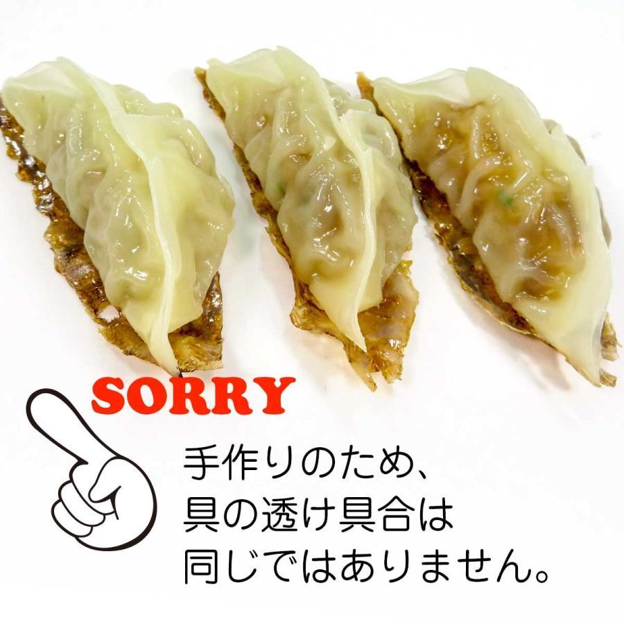 食べちゃいそうな餃子 食品サンプルキーホルダー、ストラップ coconuts-ac 08
