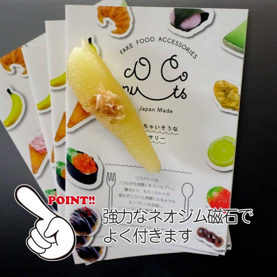食べちゃいそうな 数の子 にぎり寿司 キーホルダー ストラップ マグネット 寿司 和食|coconuts-ac|04