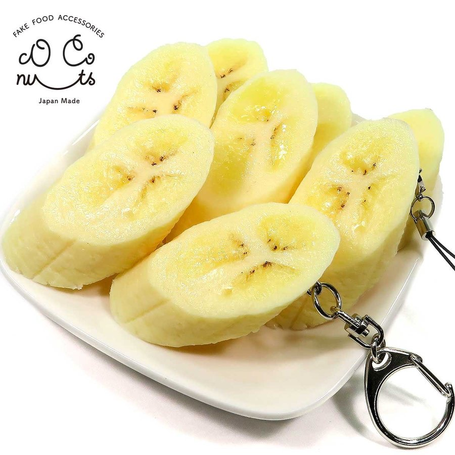 食べちゃいそうなバナナスライス 食品サンプルキーホルダー、ストラップ|coconuts-ac|06