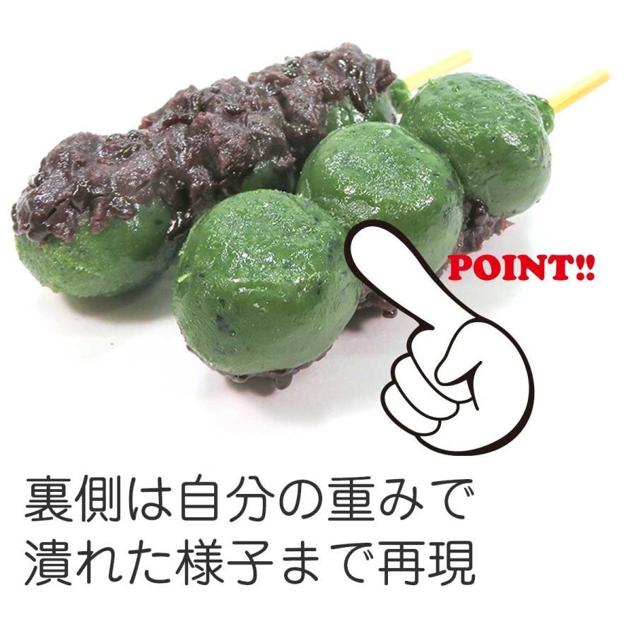 食べちゃいそうな あん団子 食品サンプル キーホルダー ストラップ マグネット 和菓子 おやつ coconuts-ac 07