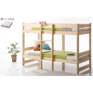 コンパクト天然木2段ベッド Jeffy ジェフィ 在庫限り ウレタンマットレス付き セミシングル 新色追加して再販 ショート丈 敷パッド付き