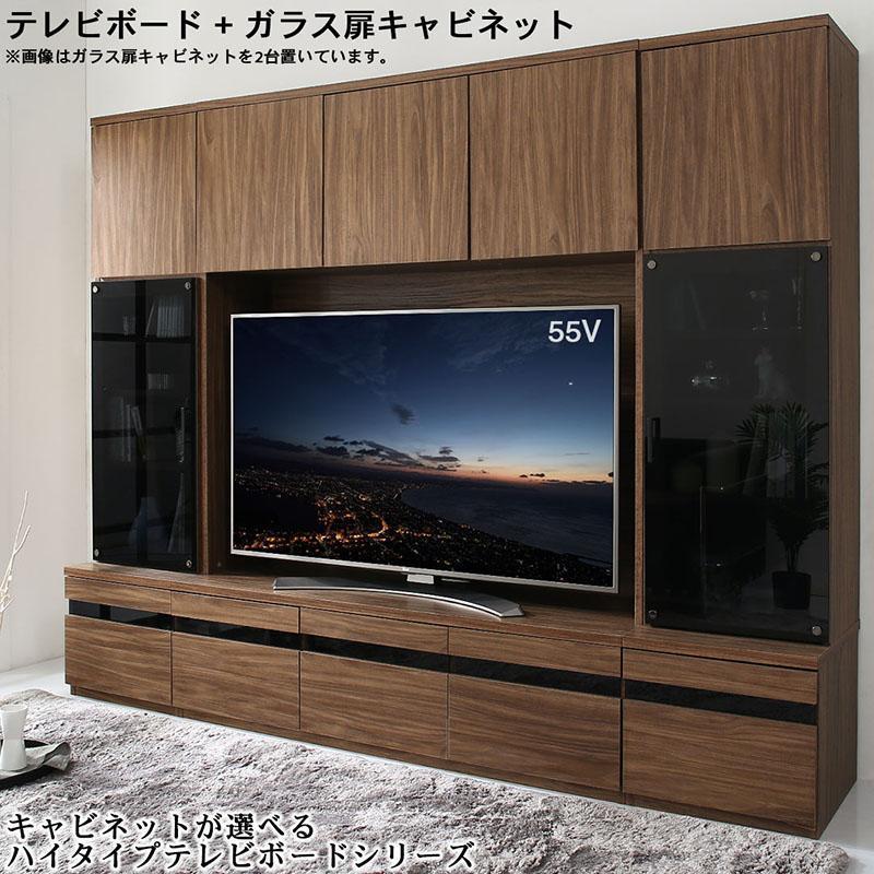 ハイタイプテレビボードシリーズ Glass line 新登場 グラスライン テレビボード+キャビネット ガラス扉 正規認証品 新規格 2点セット