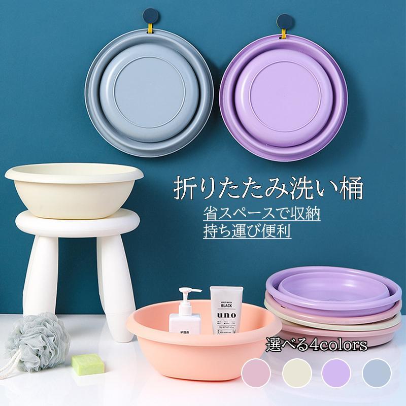 折りたたみ 洗い桶 洗面器 シリコン バケツ 折り畳み コンパクト 収納 キッチン つけおき 手洗い 洗車 洗濯|cocoro-shop