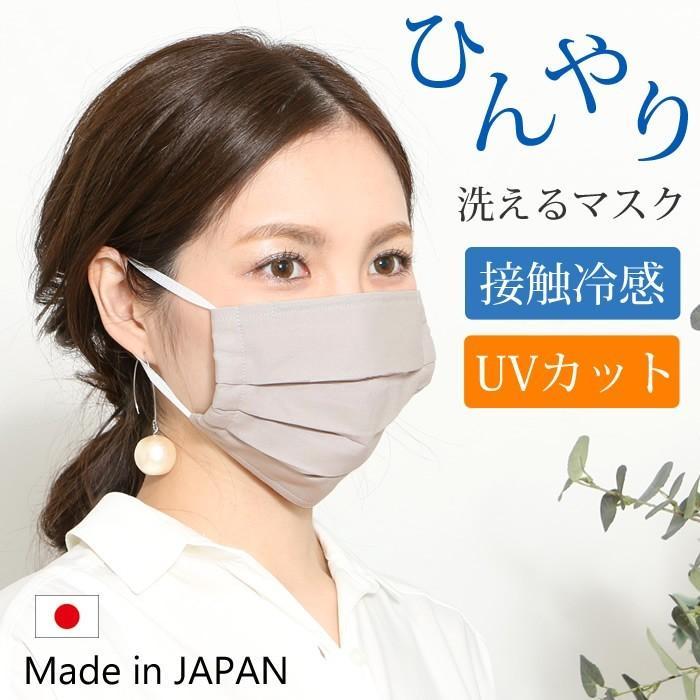 ランキング 冷 感 マスク 日本 製