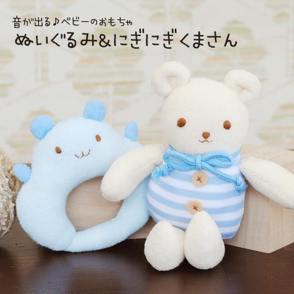 手芸キット 赤ちゃん ベビー くまさん キッズのおもちゃ: オンライン限定商品 ぬいぐるみamp;にぎにぎ 登場大人気アイテム