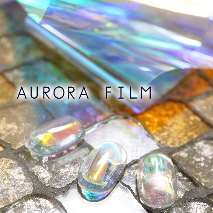 オーロラフィルム 低価格 期間限定今なら送料無料 11色 オーロラネイル うるうるネイル カラーフィルム オーロラリボン オーロラシート ネイルフィルム オーロラ シリコンモールド
