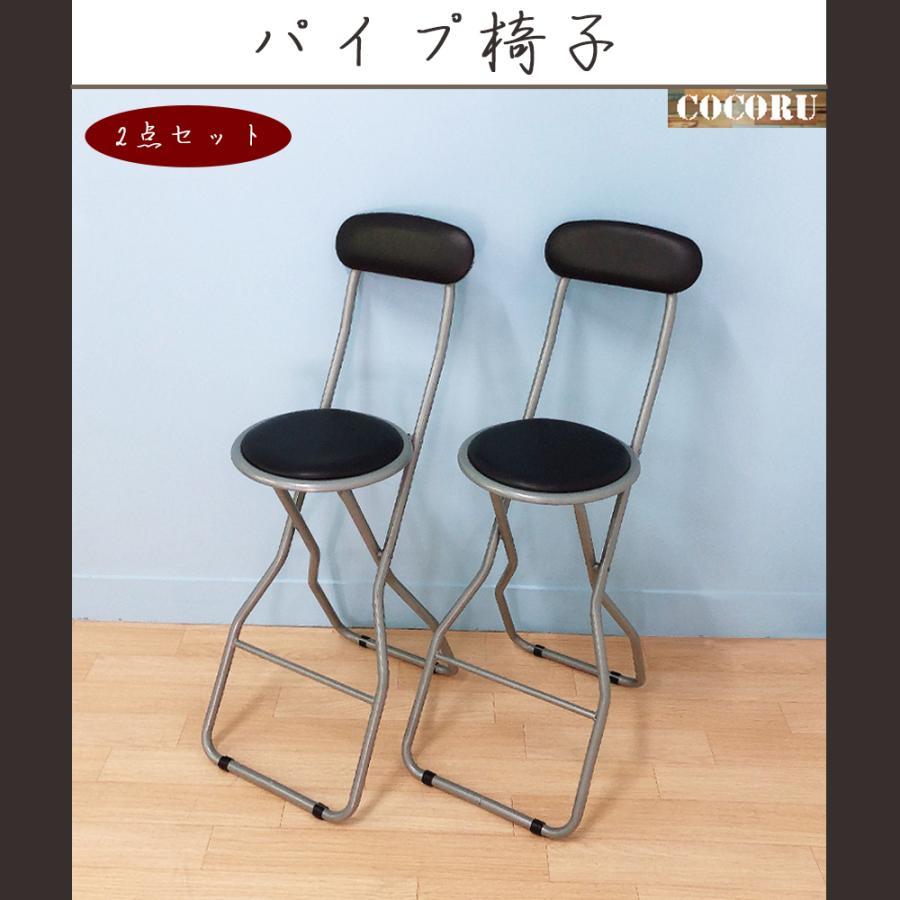 カウンターチェア 折りたたみ 2点セット 送料無料 パイプ椅子 座面高さ61.5cm 背もたれ付き 海外限定 軽量 mt-0335-2 シルバー 4年保証 合皮 ブラック フォールディングチェア