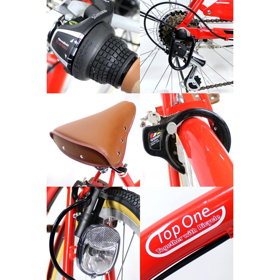 T-CCB266 ママチャリ 自転車 26インチ シマノ6段変速ギア カゴ 後輪錠 付き ダイナモライト 軽快車 TOPONE シティサイクル cocos-bike 09