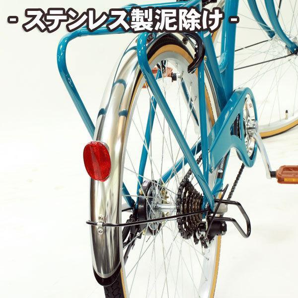 T-CCB266HD オートライト ママチャリ シティサイクル シマノ6段変速ギア カゴ キャリア|cocos-bike|07