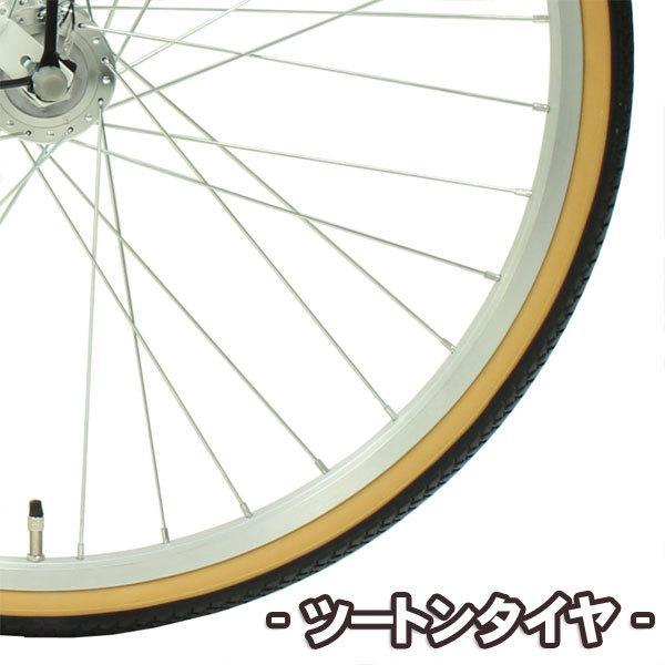 T-CCB266HD オートライト ママチャリ シティサイクル シマノ6段変速ギア カゴ キャリア|cocos-bike|09