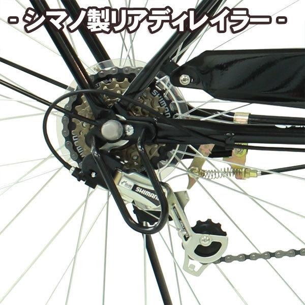 T-CCB266HD オートライト ママチャリ シティサイクル シマノ6段変速ギア カゴ キャリア|cocos-bike|11