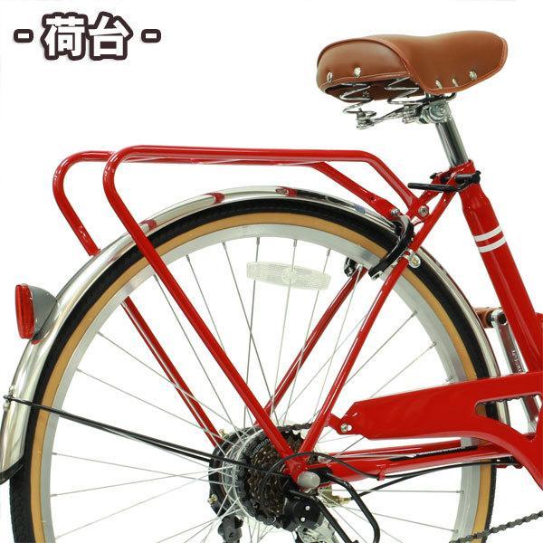 T-CCB266HD オートライト ママチャリ シティサイクル シマノ6段変速ギア カゴ キャリア|cocos-bike|12