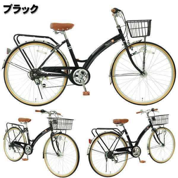T-CCB266HD オートライト ママチャリ シティサイクル シマノ6段変速ギア カゴ キャリア|cocos-bike|14