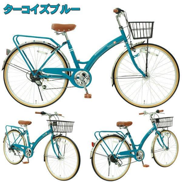 T-CCB266HD オートライト ママチャリ シティサイクル シマノ6段変速ギア カゴ キャリア|cocos-bike|15