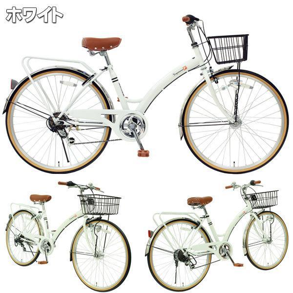 T-CCB266HD オートライト ママチャリ シティサイクル シマノ6段変速ギア カゴ キャリア|cocos-bike|16