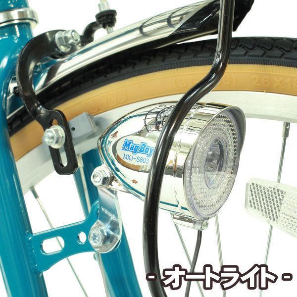 T-CCB266HD オートライト ママチャリ シティサイクル シマノ6段変速ギア カゴ キャリア|cocos-bike|02