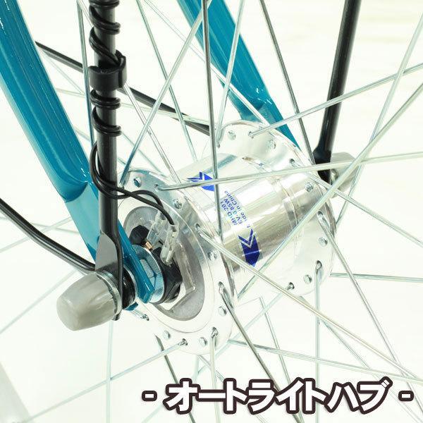 T-CCB266HD オートライト ママチャリ シティサイクル シマノ6段変速ギア カゴ キャリア|cocos-bike|03