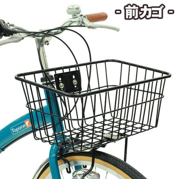 T-CCB266HD オートライト ママチャリ シティサイクル シマノ6段変速ギア カゴ キャリア|cocos-bike|04
