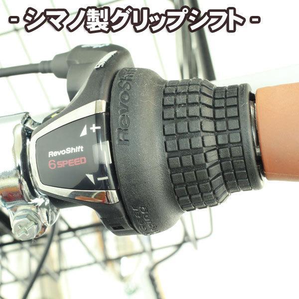 T-CCB266HD オートライト ママチャリ シティサイクル シマノ6段変速ギア カゴ キャリア|cocos-bike|06