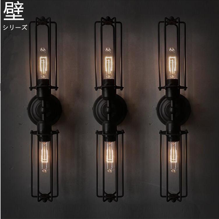壁掛け 照明 ブラケットライト レトロ 玄関灯 インダストリアル 毎日激安特売で 営業中です アンティーク ウォール 寝室 1着でも送料無料 カフェ風 壁付けライト マリン 居間用