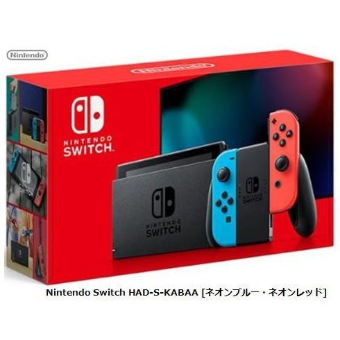 Nintendo Switch Joy-Con (L) ネオンブルー/ (R) ネオンレッド 4902370535716