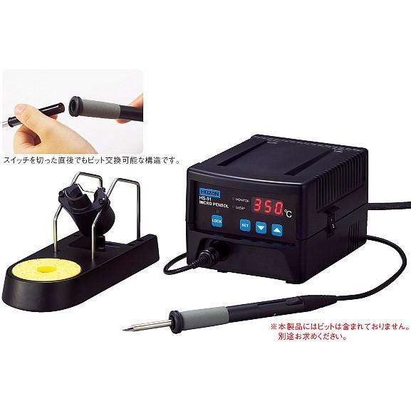 HOZAN(ホーザン):温調式ハンダゴテ(220V) HS-51-220