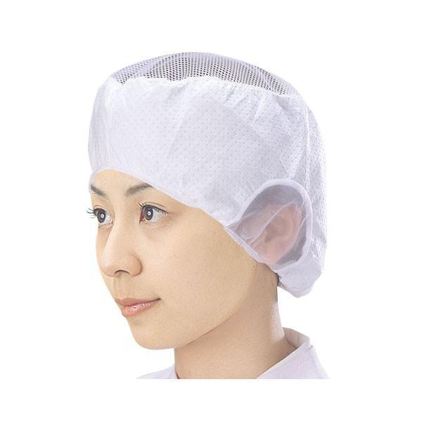 (代引不可)宇都宮製作:電石帽 (SR-1)L 20枚×5袋