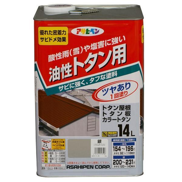 アサヒペン:トタン用 14L 銀 4970925513106