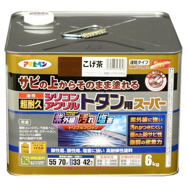 アサヒペン:油性超耐久シリコンアクリルトタン用 6kg こげ茶 4970925535818