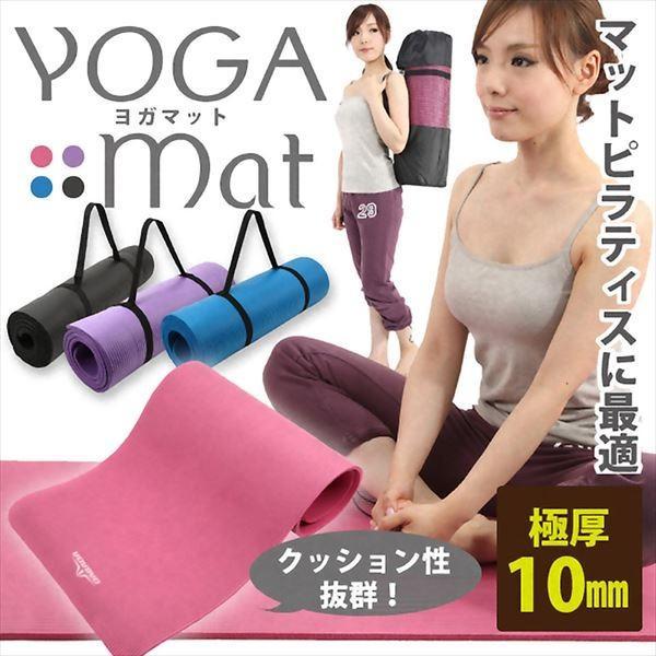 DABADA(ダバダ):ヨガマット10mm ピンク yoga-mat-10|cocoterrace|02
