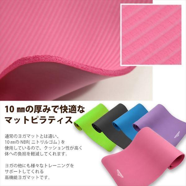 DABADA(ダバダ):ヨガマット10mm ピンク yoga-mat-10|cocoterrace|03