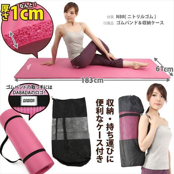 DABADA(ダバダ):ヨガマット10mm ピンク yoga-mat-10|cocoterrace|04