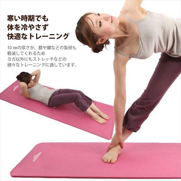 DABADA(ダバダ):ヨガマット10mm ピンク yoga-mat-10|cocoterrace|05