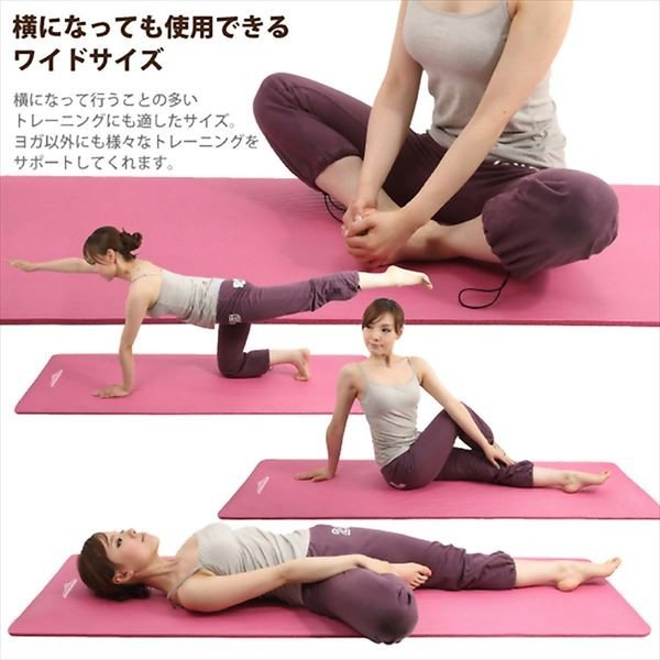 DABADA(ダバダ):ヨガマット10mm ピンク yoga-mat-10|cocoterrace|06