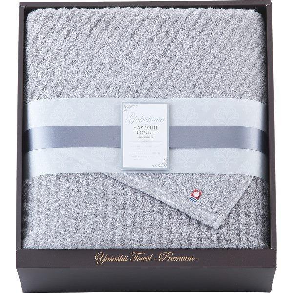 (代引不可)中忠:極ふわ やさしいたおる‐premium‐ タオルケット グレー YTP-171501