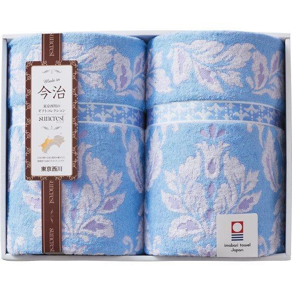 (代引不可)西川産業:東京西川 今治タオルケット2枚セット ブルー RR86020503