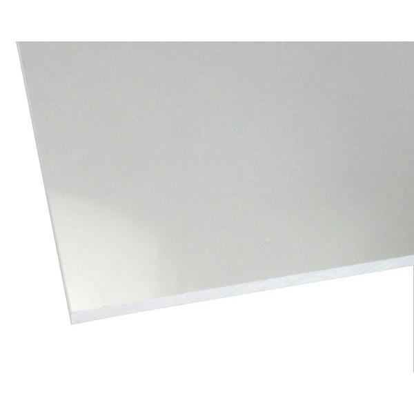(代引不可)ハイロジック:アクリル板 透明 5mm厚 600mm×1000mm 5610AT