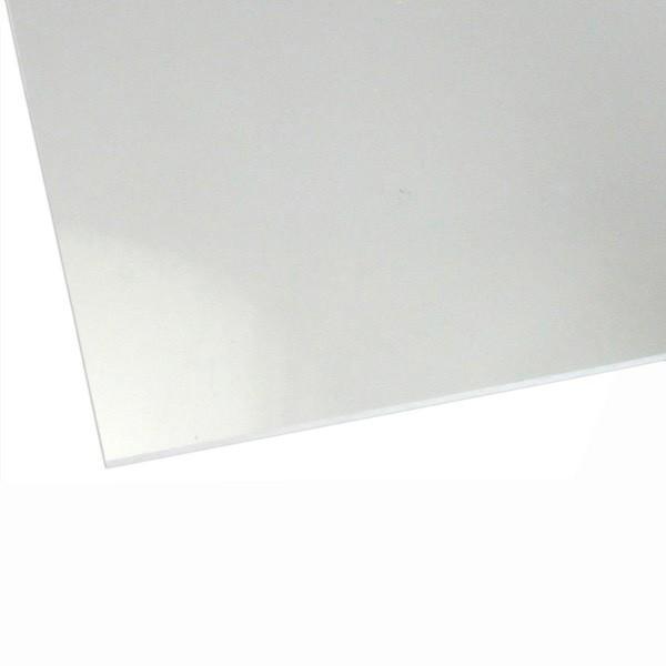 (代引不可)ハイロジック:アクリル板 透明 2mm厚 280x1650mm 228165AT