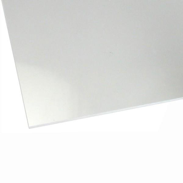 (代引不可)ハイロジック:アクリル板 透明 2mm厚 500x1240mm 250124AT