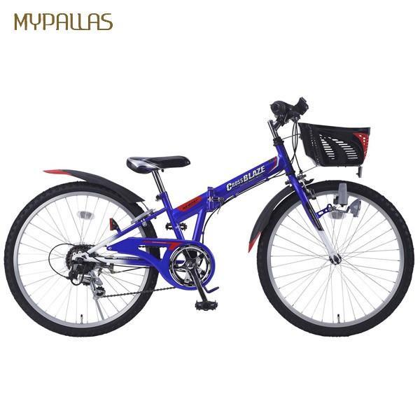 (代引不可)MYPALLAS(マイパラス):折畳ジュニアMTB 6段ギア 24インチ ブルー M-824F BL