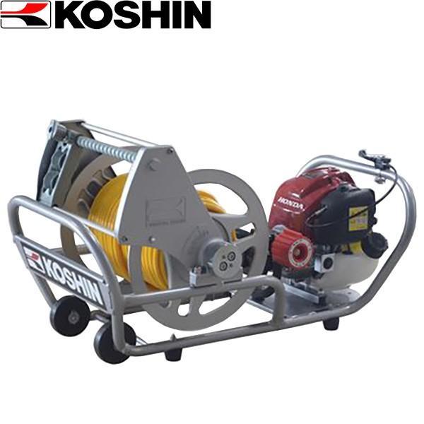(代引不可)工進:ガーデンスプレイヤー エンジン動噴 MS-ERH50