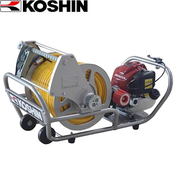 (代引不可)工進:ガーデンスプレイヤー エンジン動噴 MS-ERH50H85