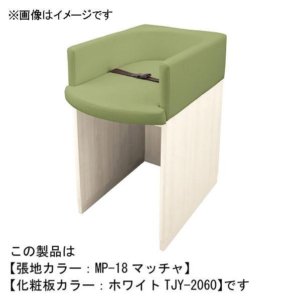 (代引不可)omoio(オモイオ):オムツっ子NR 特注カラー(旧アビーロード品番:C-200CL) 張地カラー:MP-25 張地カラー:MP-25 クサイロ