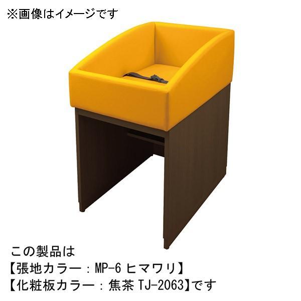 (代引不可)omoio(オモイオ):オムツっ子四方囲み 特注カラー 張地カラー:MP-6 ヒマワリ 化粧板カラー:薄茶 化粧板カラー:薄茶 TJY-2061